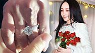 姚笛36岁生日宣布结婚