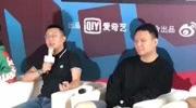 《中国新说唱》导演车澈:选手百里挑一