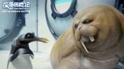 《深海历险记》定档预告