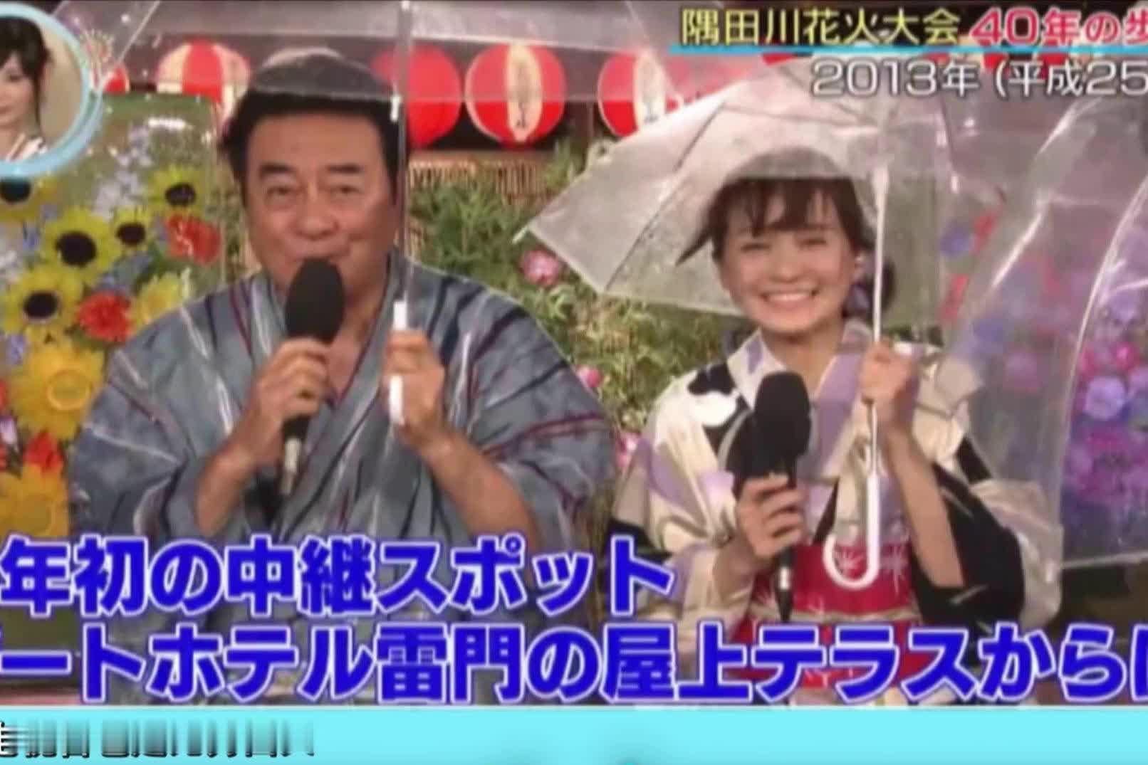 """""""另类""""的东京电视台"""