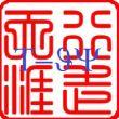 中国人民解放军空军历任空军司令员,政治委员 - 展广植 - 展广植的博客