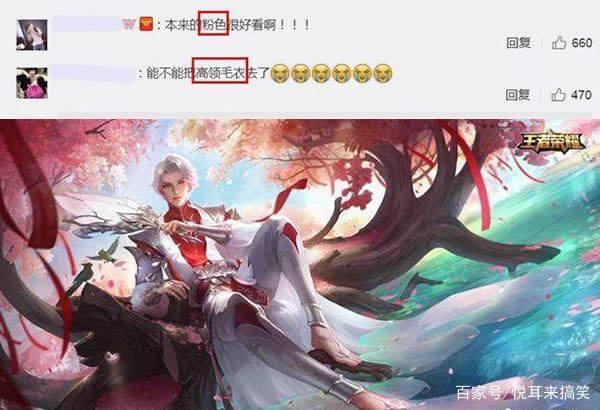 """王者榮耀:天美曝光諸葛亮皮膚為""""仙人"""",名字從桃夭改為仙君!圖片"""