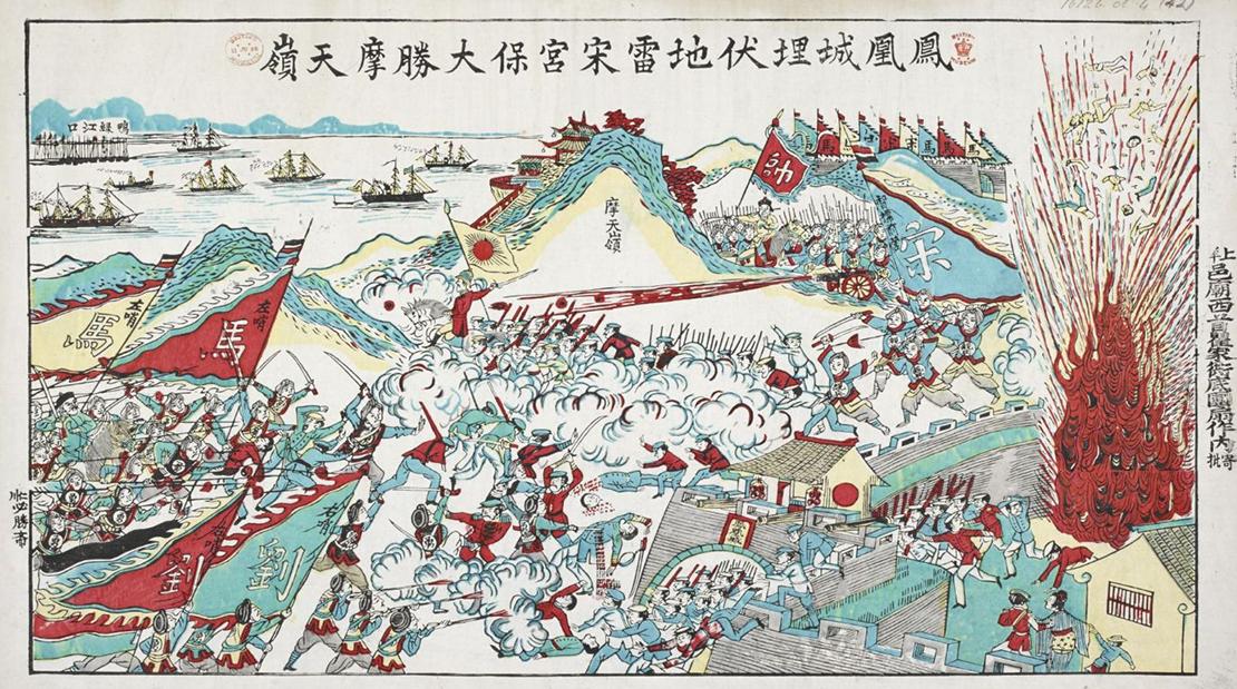 在中国的帮助下,朝鲜是如何痛击日本的?