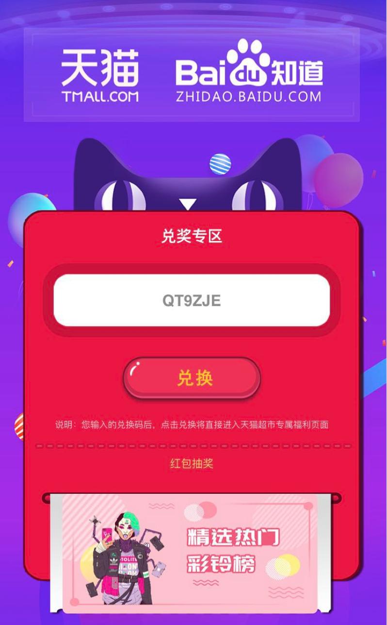 2104.com澳门金沙
