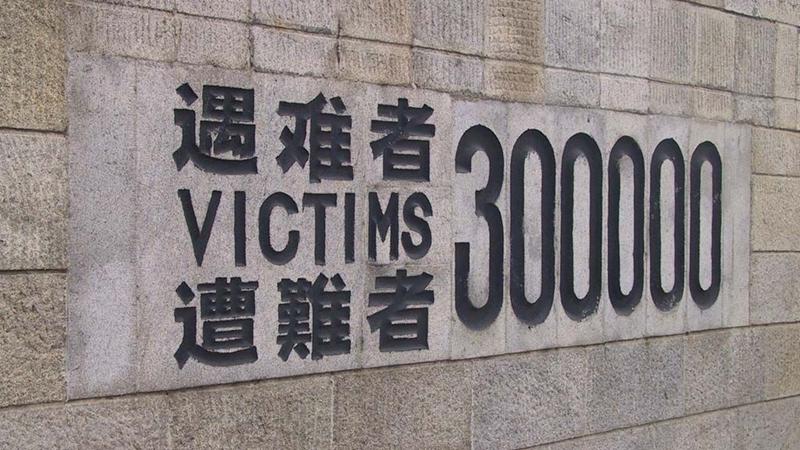 制造南京大屠杀日军部队的下场:大多数被歼灭?