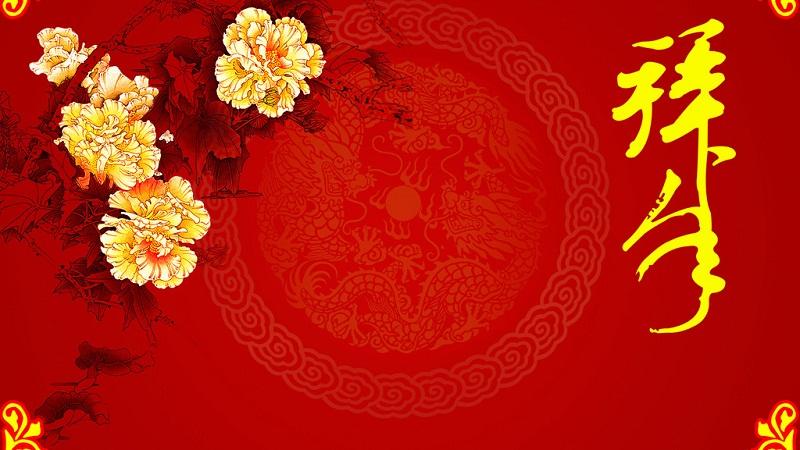 【春節習俗】初一拜年的習俗是怎幺來的?