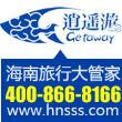 東方省天氣預報_過幾天有時間了想和朋友一起去海南玩幾天想參加3日游的團請問惠州招哪個旅游團安全可靠好玩呢?