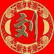 word表格中斜线里的字怎么打?