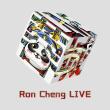 海山任务线广州本田柏塘古榄园是国产还是日产?