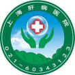 看肝硬化到上海东方肝胆医院好吗