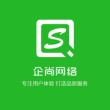 西安网络公司哪家好 行业新闻 丰雄广告第3张