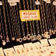 5亿珠宝惊现中环 本土珠宝品牌昭仪翠屋落户香港