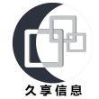 在上海,月薪三万是什么水平?
