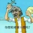 南京教師編制測驗要求
