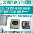 天气预报信阳_请问SHT11是不是目前最好的温湿度传感器