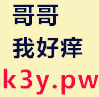 fc07343034363434333638d404.jpg