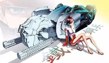 科幻机甲_铁鳞社:《铁姬钢兵》腾讯动漫点击量18.2亿,专注科幻机甲类题材